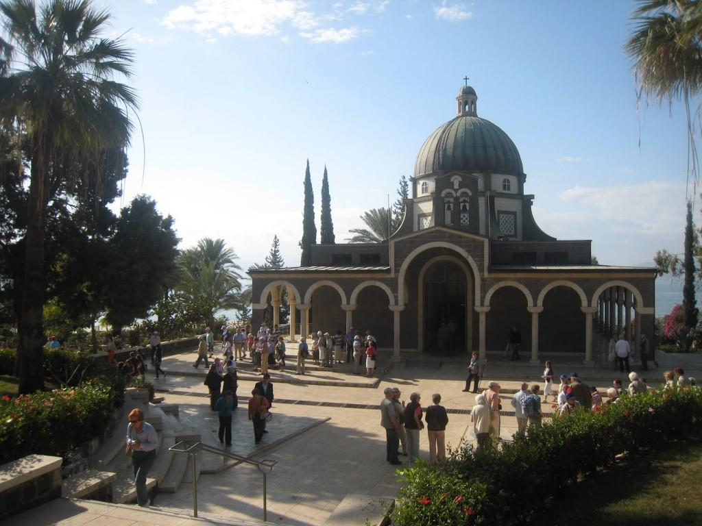 Galiléia