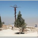 Monte Nebo - Jordania